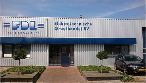FDL Elektrotechnische groothandel